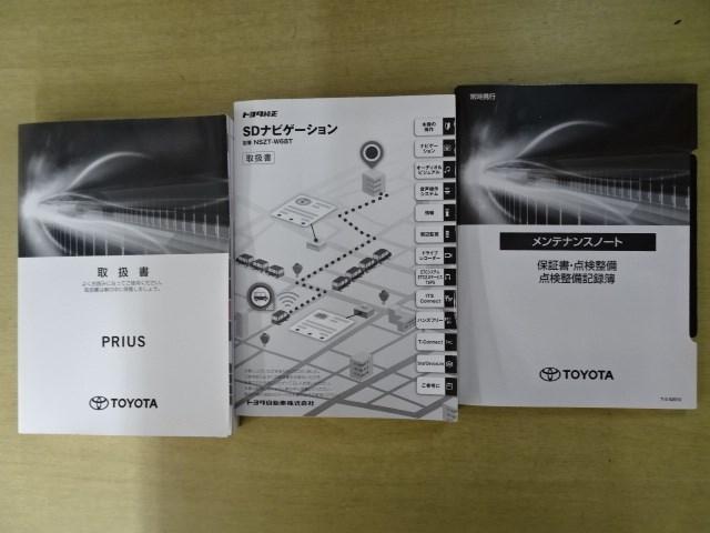 Sセ-フティプラス 走行距離6355キロ 1年間走行距離無制限保証付き 除菌加工作業済み 衝突軽減ブレーキ ワンオーナー フルセグ スマートキー メモリーナビ バックカメラ ETC LEDヘッドランプ(17枚目)