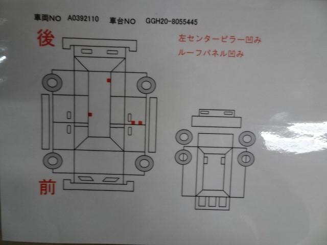 トヨタ アルファード 350S フルエアロ ナビ 地デジ Bカメラ