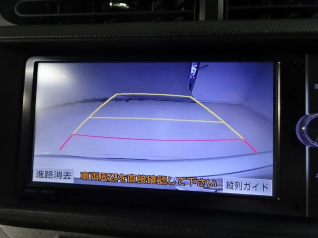 S スマートキー メモリーナビ バックカメラ(7枚目)