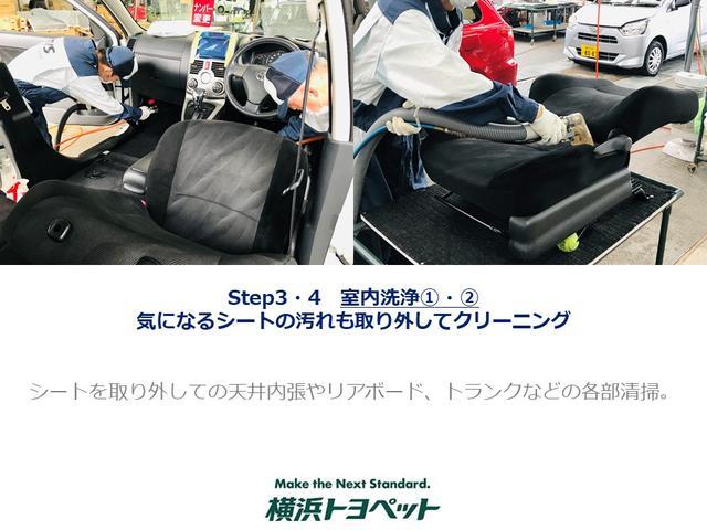 【気になるシートの汚れも取り外してクリーニング】 シートを取り外し、専用洗剤液を使って丁寧に、そして徹底的にクリーニングします。 *一部シート取り外しできない車種もございます。