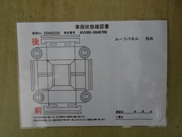 エレガンス スマートキー メモリーナビ バックカメラ ETC(19枚目)