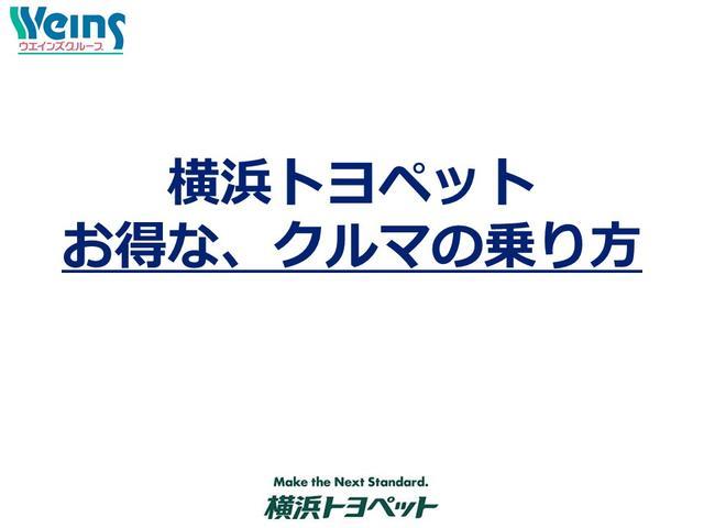 「トヨタ」「C-HR」「SUV・クロカン」「神奈川県」の中古車34