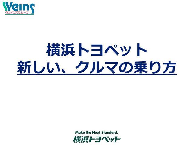 「トヨタ」「C-HR」「SUV・クロカン」「神奈川県」の中古車37