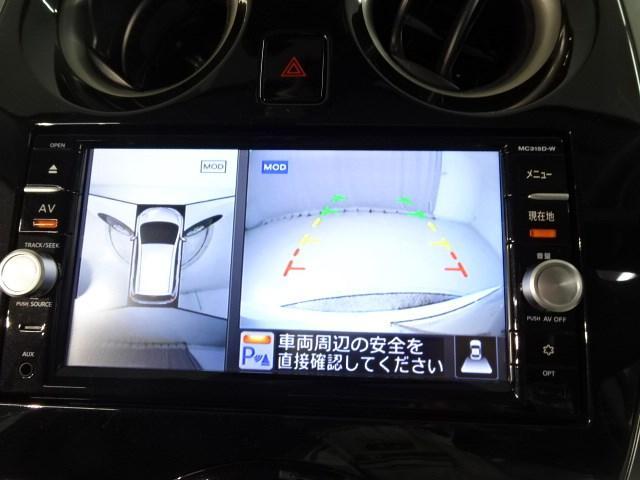 「日産」「ノート」「コンパクトカー」「神奈川県」の中古車7