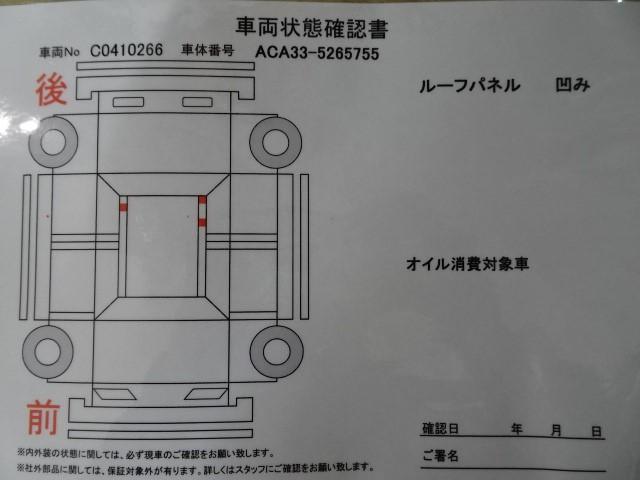 「トヨタ」「ヴァンガード」「SUV・クロカン」「神奈川県」の中古車19