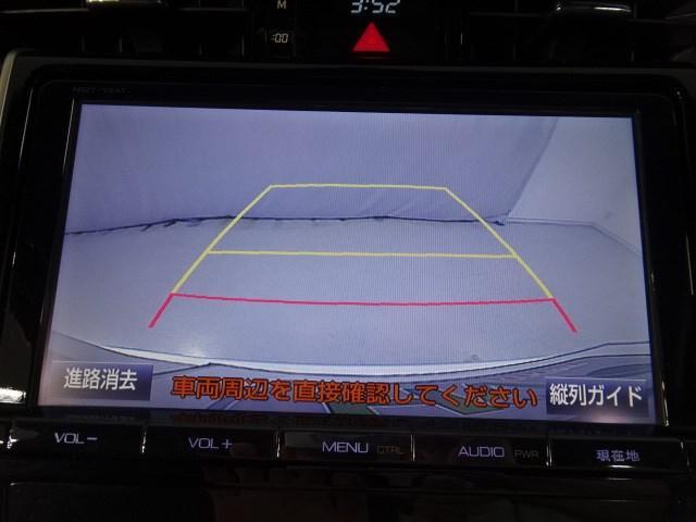 プレミアム・9インチナビ・バックカメラ・クルコン(7枚目)