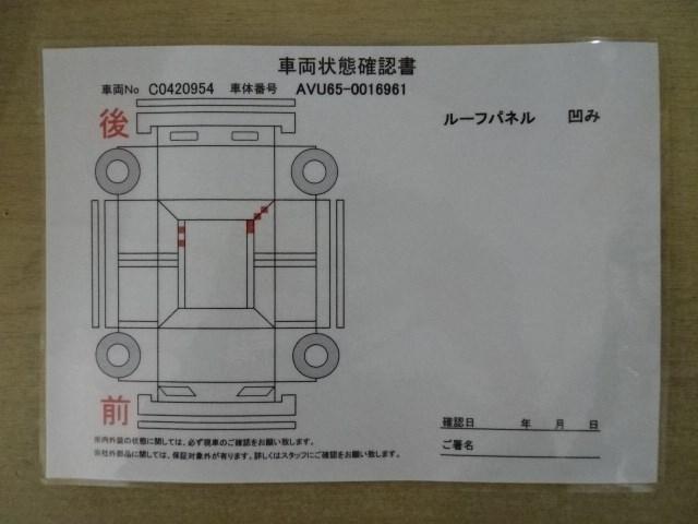 プレミアム・9インチナビ・バックカメラ・クルコン(19枚目)
