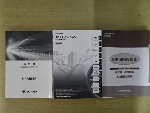 プレミアム メタルアンドレザーP・サンルーフ・ナビ・PCS(18枚目)