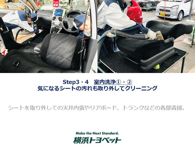 Xセレクション 衝突軽減BK・届出済未使用車・シートヒーター(23枚目)