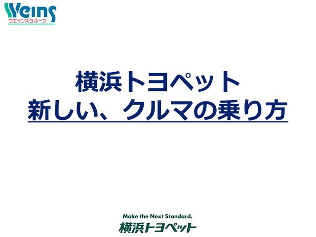Xセレクション 衝突軽減BK・届出済未使用車・シートヒーター(35枚目)