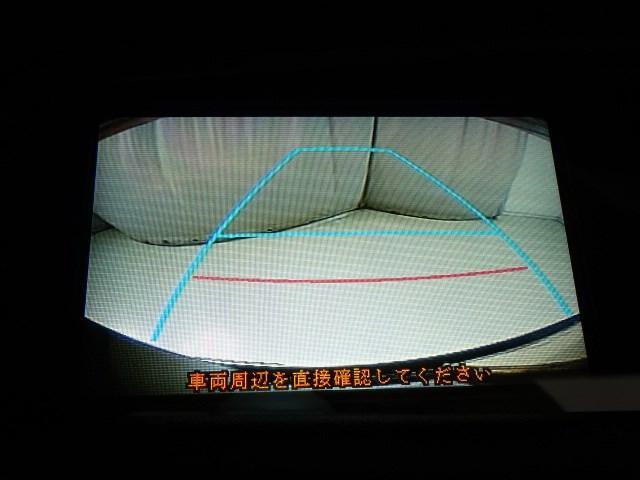 スーパーGL ダークプライム 衝突被害軽減システム フルセグTV  純正7インチメモリーナビ バックガイド付きカメラ ETC AC100V LEDヘッドランプ ドライブレコーダー 室内除菌加工済(7枚目)