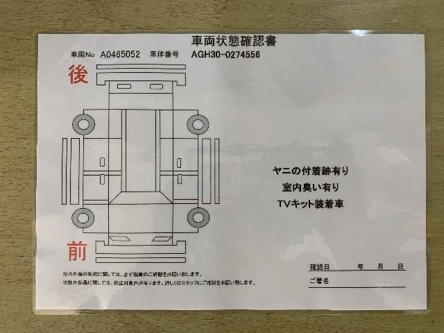 2.5S Cパッケージ 除菌加工済 PCS衝突軽減装備 純正大型メモリーナビ バックガイド付カメラ 後席モニター ETC ドライブレコーダー LEDヘッドランプ LDA 16000km 全国対応ロングラン保証(18枚目)