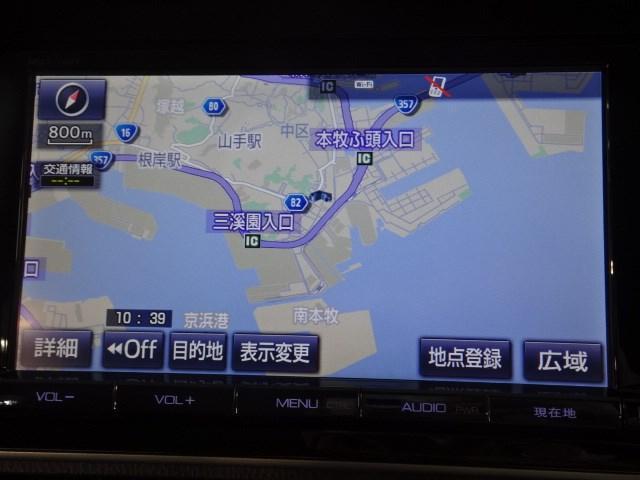 ハイブリッドGi 除菌加工済 大型純正メモリーナビ バックガイド付きカメラ 後席モニター Bluetooth ETC LEDヘッドランプ 左右電動スライドドア 59000Km 全国対応ロングラン保証(6枚目)