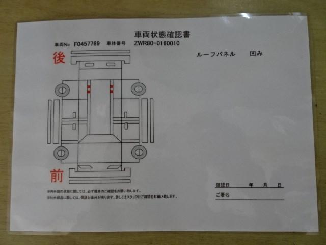 ハイブリッドGi 除菌加工済 大型純正メモリーナビ バックガイド付きカメラ 後席モニター Bluetooth ETC LEDヘッドランプ 左右電動スライドドア 59000Km 全国対応ロングラン保証(18枚目)