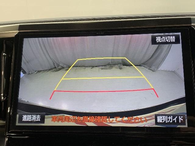 2.5S Aパッケージ 除菌加工済 大型純正メモリーナビ フルセグTV TVキット バックガイド付きカメラ 後席モニター サンルーフ PWバックドア ETC LEDヘッドランプ 10,000Km 全国対応ロングラン保証(7枚目)