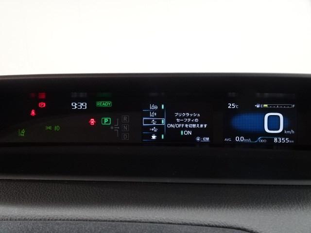 Sツーリングセレクション 除菌加工済 衝突軽減ブレーキPCS 純正メモリーナビ フルセグTV ワンオーナー シートヒーター 追従クルコン バックガイド付きカメラ ETC LEDヘッドランプ 9000KM 全国対応ロングラン保証(10枚目)