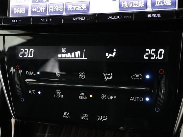 エレガンス 車検整備付 SDナビ バックモニター ETC(10枚目)