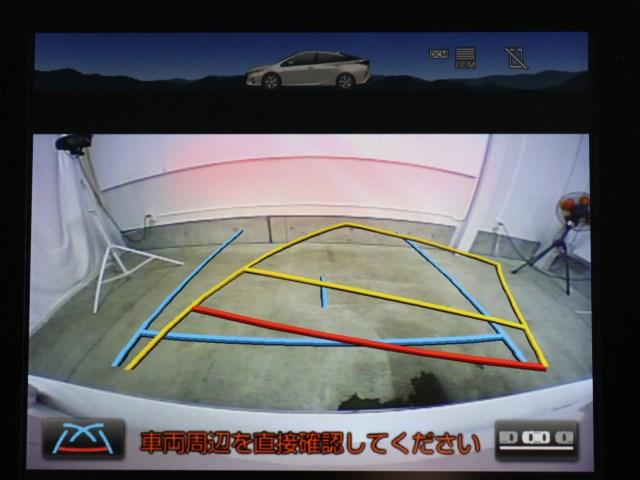 Sナビパッケージ レーダーC ドラレコ SDナビ Bモニター(6枚目)