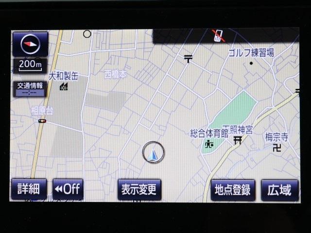 エレガンス ワンオーナー SDナビ バックモニター ETC(5枚目)