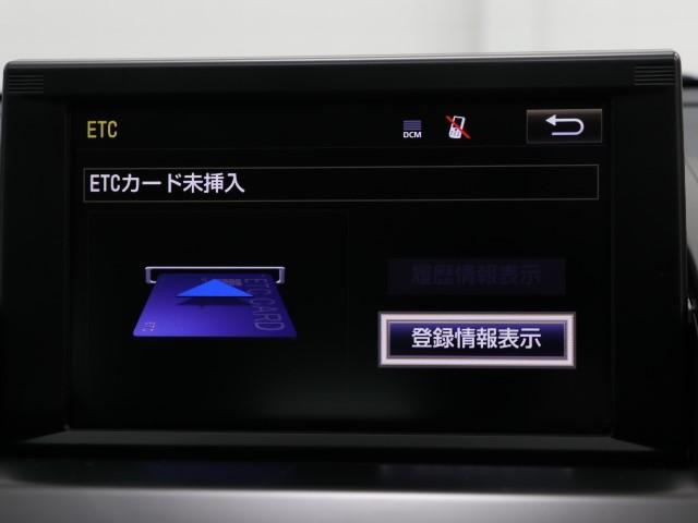 G ヴィオラ 車検整備付 ドラレコ SDナビ バックカメラ(7枚目)
