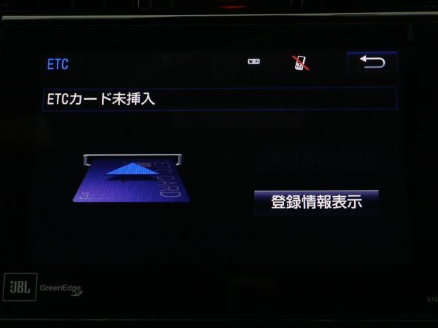 プレミアム アドバンスドパッケージ SDナビ バックモニター(7枚目)
