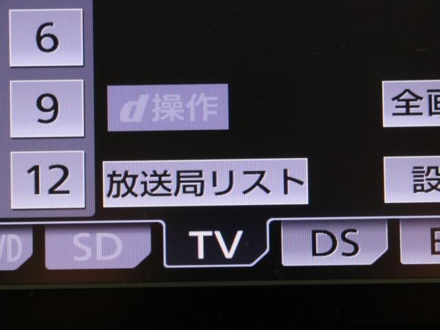 S チューン ブラック 純正メモリーナビ・ドラレコ(9枚目)