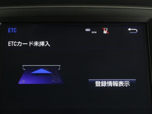 アスリートG 本革シート・純正メモリーナビ(7枚目)