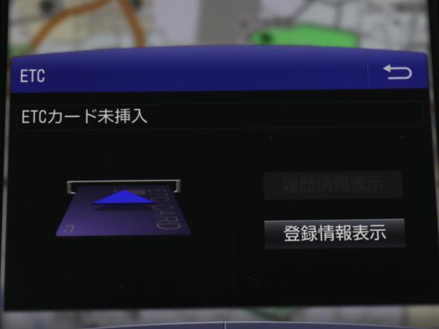 Aプレミアム 革シート フルセグ メモリーナビ バックカメラ ドラレコ 衝突被害軽減システム ETC LEDヘッドランプ DVD再生 ミュージックプレイヤー接続可 記録簿 安全装備 オートクルーズコントロール CD(7枚目)