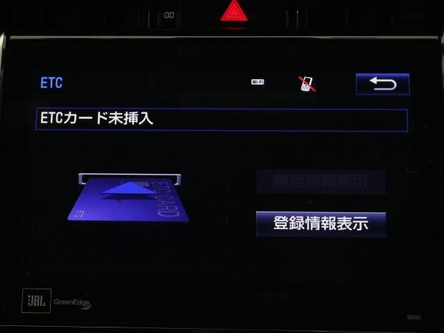 プログレス メタル アンド レザーパッケージ LED ETC 4WD メモリーナビ スマートキー プリクラッシュ(9枚目)