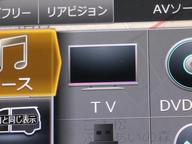 S 1オナ スマートK AAC AUX VSC TVナビ メモリ-ナビ ABS 点検記録簿付 キーレスエントリー 盗難防止システム パワーウインドウ アルミ パワステ エアバッグ アイストップ CD再生(7枚目)