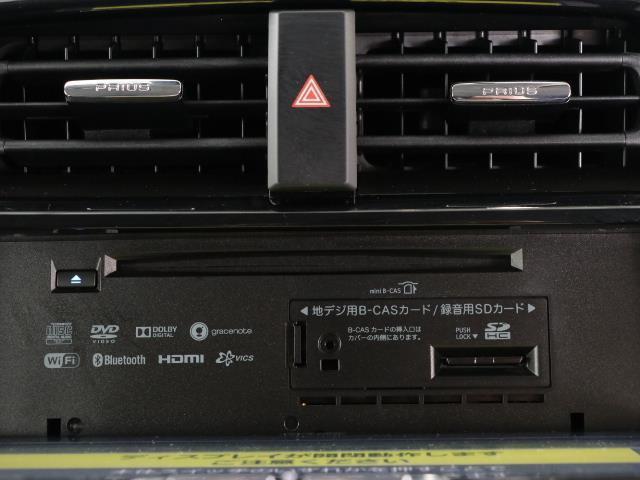 S 1オナ スマートK AAC AUX VSC TVナビ メモリ-ナビ ABS 点検記録簿付 キーレスエントリー 盗難防止システム パワーウインドウ アルミ パワステ エアバッグ アイストップ CD再生(8枚目)