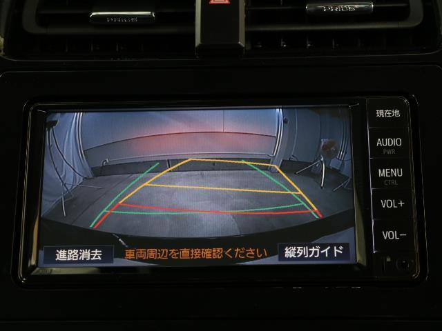 S LEDランプ メモリナビ イモビ オートエアコン AW ドラレコ ETC 記録簿 CD キーレス ワンセグ アイドリングストップ ナビTV ABS クルーズC スマートキ デュアルエアバック バックM(6枚目)