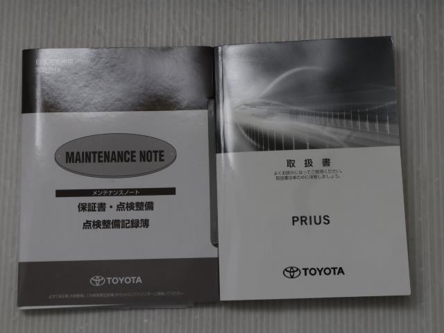 S LEDランプ メモリナビ イモビ オートエアコン AW ドラレコ ETC 記録簿 CD キーレス ワンセグ アイドリングストップ ナビTV ABS クルーズC スマートキ デュアルエアバック バックM(20枚目)
