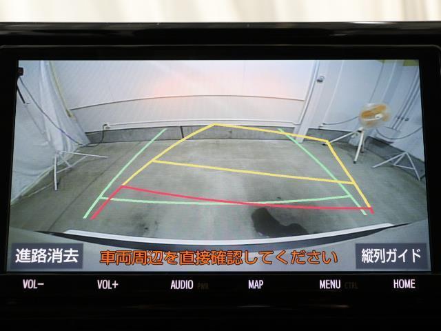 X バックカメラ スマートキー メモリーナビ TSS キーレス LEDライト ETC ドラレコ AW イモビライザー オートクルーズコントロール ナビTV フルセグTV 試乗車UP CD DVD(7枚目)