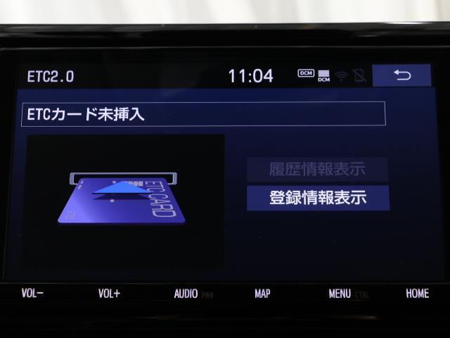 X バックカメラ スマートキー メモリーナビ TSS キーレス LEDライト ETC ドラレコ AW イモビライザー オートクルーズコントロール ナビTV フルセグTV 試乗車UP CD DVD(8枚目)