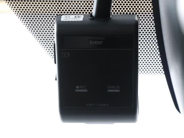 X バックカメラ スマートキー メモリーナビ TSS キーレス LEDライト ETC ドラレコ AW イモビライザー オートクルーズコントロール ナビTV フルセグTV 試乗車UP CD DVD(11枚目)