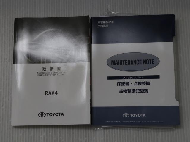 X バックカメラ スマートキー メモリーナビ TSS キーレス LEDライト ETC ドラレコ AW イモビライザー オートクルーズコントロール ナビTV フルセグTV 試乗車UP CD DVD(20枚目)