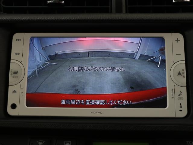 Gブラックソフトレザーセレクション 1オーナ CD Rカメラ メモリーナビ ワンセグ ナビTV ETC スマートキー 記録簿 キーレス 盗難防止システム アルミホイル i-stop エアコン 横滑り防止 ABS(7枚目)