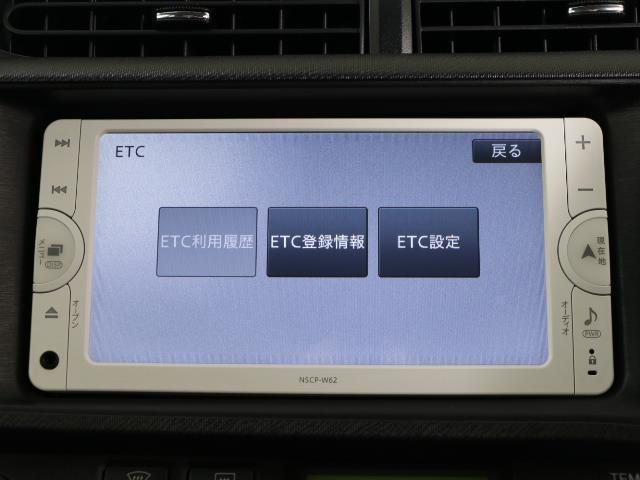 Gブラックソフトレザーセレクション 1オーナ CD Rカメラ メモリーナビ ワンセグ ナビTV ETC スマートキー 記録簿 キーレス 盗難防止システム アルミホイル i-stop エアコン 横滑り防止 ABS(8枚目)