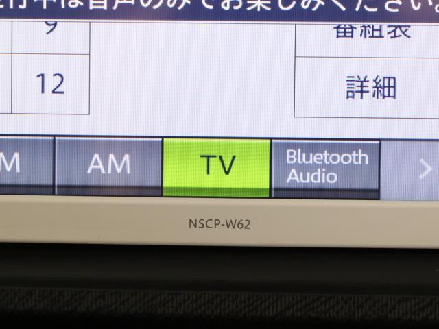 Gブラックソフトレザーセレクション 1オーナ CD Rカメラ メモリーナビ ワンセグ ナビTV ETC スマートキー 記録簿 キーレス 盗難防止システム アルミホイル i-stop エアコン 横滑り防止 ABS(9枚目)