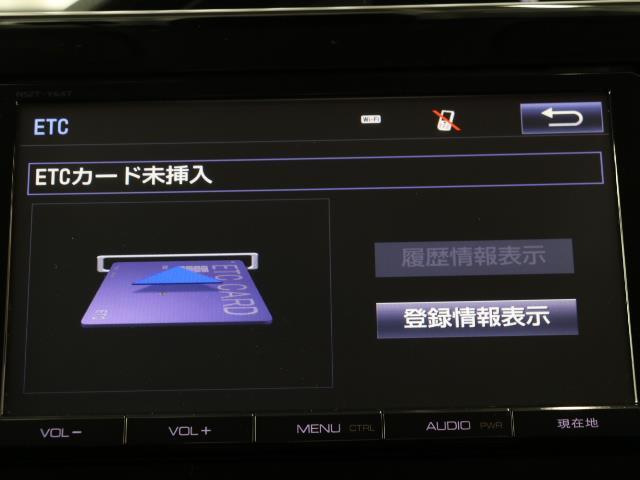 Xi トヨタセーフティセンス 衝突被害軽減ブレーキ SDナビ ドラレコ Bモニター フルセグ ETC LEDヘッドライト キーレス 左側電動ドア ワンオーナー フォグランプ 3列シート ABS 記録簿(7枚目)