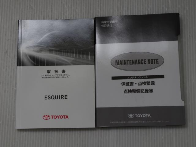 Xi トヨタセーフティセンス 衝突被害軽減ブレーキ SDナビ ドラレコ Bモニター フルセグ ETC LEDヘッドライト キーレス 左側電動ドア ワンオーナー フォグランプ 3列シート ABS 記録簿(20枚目)