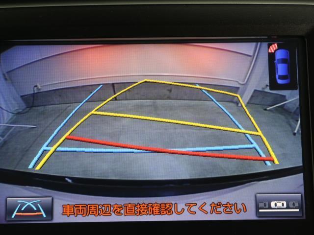 アスリートS J-フロンティア 衝突被害軽減ブレーキ 純正SDナビ ドラレコ フルセグ ETC Bモニター LEDヘッドライト スマートキー レーダークルーズ シートヒーター コーナーセンサー イモビライザー 点検記録簿(7枚目)