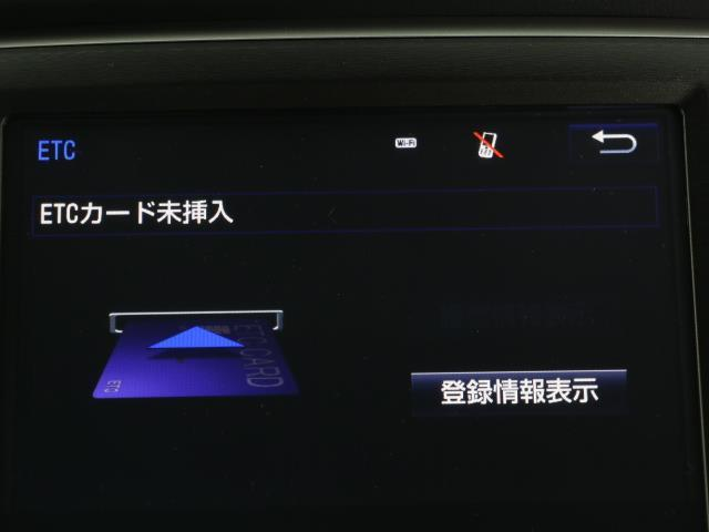 アスリートS J-フロンティア 衝突被害軽減ブレーキ 純正SDナビ ドラレコ フルセグ ETC Bモニター LEDヘッドライト スマートキー レーダークルーズ シートヒーター コーナーセンサー イモビライザー 点検記録簿(8枚目)
