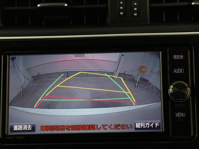ハイブリッド SDナビ フルセグ ETC Bモニター LEDヘッドライト モデリスタサイドスカート スマートキー Bluetooth ハーフレザーS 純正アルミホイール イモビライザー ワンオーナー 点検記録簿(7枚目)