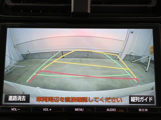 A トヨタセーフティセンス 衝突被害軽減ブレーキ スマートキー ワンオーナー SDナビ Bモニター ETC レーダークルーズ イモビライザー アイドリングストップ ワンオーナー ABS 横滑り防止装置(7枚目)