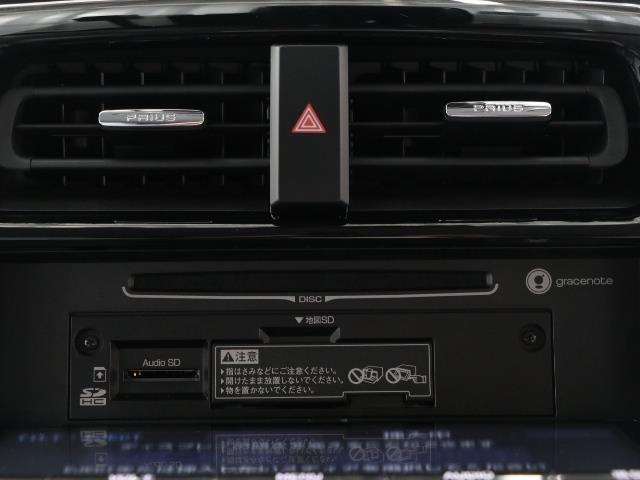 A トヨタセーフティセンス 衝突被害軽減ブレーキ スマートキー ワンオーナー SDナビ Bモニター ETC レーダークルーズ イモビライザー アイドリングストップ ワンオーナー ABS 横滑り防止装置(10枚目)