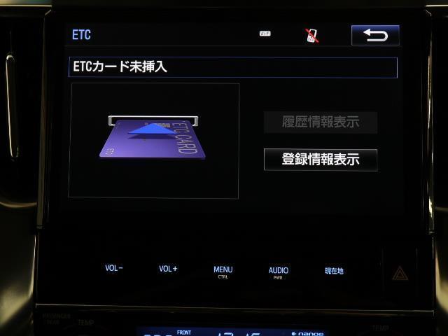 2.5Z Aエディション 衝突被害軽減ブレーキ SDナビ フルセグ 後席モニター ETC バックモニター ワンオーナー 両側パワースライドドア スマートキ- クルーズコントロール 3列シート ABS LEDヘッドライト 記録簿(8枚目)