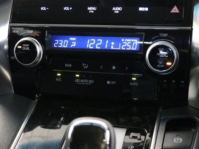 2.5Z Aエディション 衝突被害軽減ブレーキ SDナビ フルセグ 後席モニター ETC バックモニター ワンオーナー 両側パワースライドドア スマートキ- クルーズコントロール 3列シート ABS LEDヘッドライト 記録簿(10枚目)