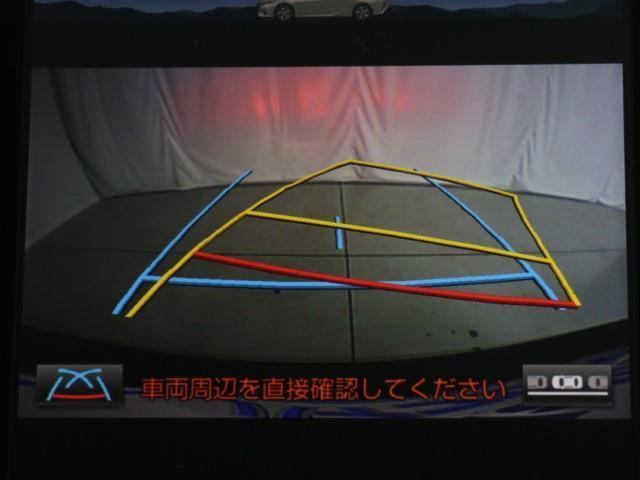 Sナビパッケージ ドラレコ セーフティセンス ナビ Bカメラ(6枚目)